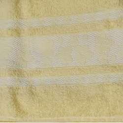 Detalle de la cenefa en las toallas